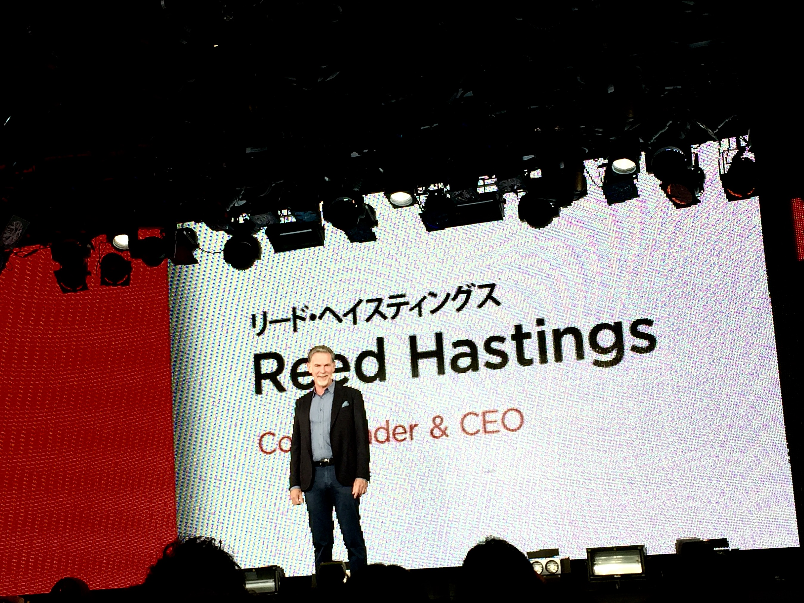 Netflix hastings CEO