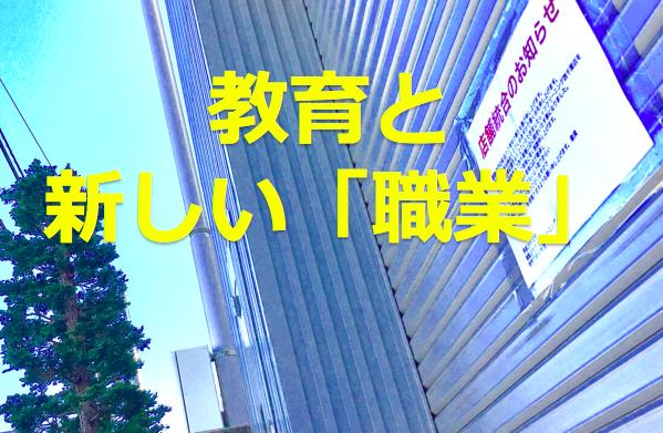 クリーニング屋(千葉市中央区松波)